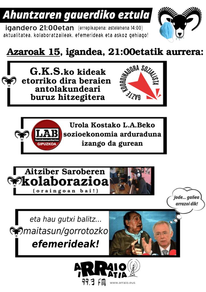 GKSko kideak, LABeko sozioekonomia arduraduna eta Aitziberren kolaborazioa!