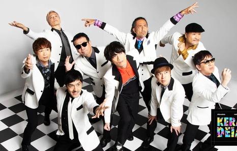 Kera Deia | Tokyo Ska Paradise Orchestra