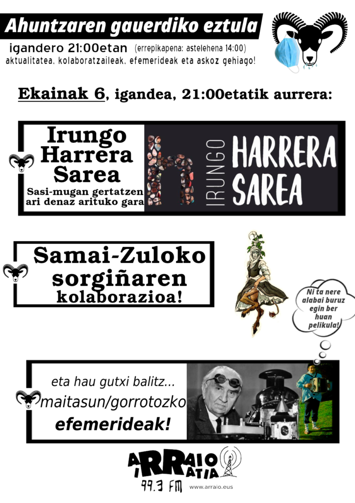 Irungo Harrera sarea eta Samai-zuloko sorgiña!